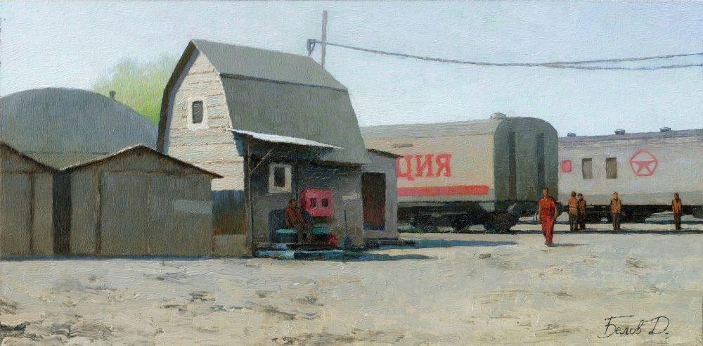 Железнодорожная станция картина с поездами художника Даниила Белова